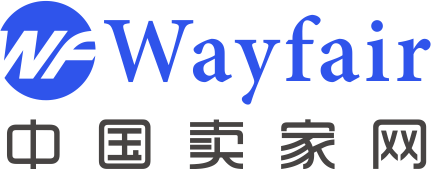 wayfair入驻